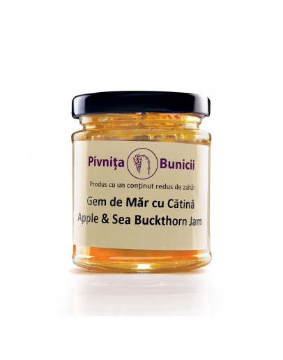 Apple & Sea Buckthorn Jam - 190g