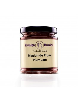 Plum Jam (no added sugar) - 190g
