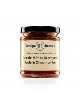 Apple & Cinnamon Jam - 190g