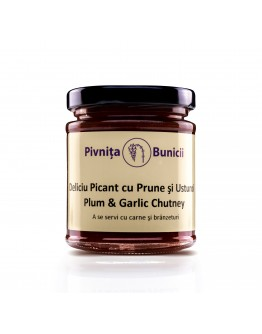 Plum & Garlic Chutney - 190g